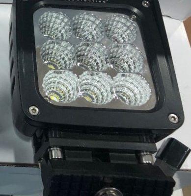 "4.5"" 45w square lamp"